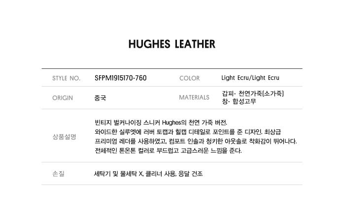 8adb080075f3 프레드페리 본사 남성 스니커즈 Hughes Leather(760) SFPM1915170-760 ...